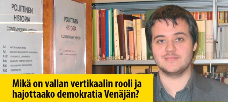 Karjalan Kuvalehti: Mikä on vallan vertikaalin rooli ja hajottaako demokratia Venäjän?